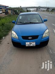 Kia Rio 2015 Blue | Cars for sale in Central Region, Effutu Municipal