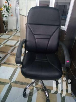 Wondrous Front Desk Office Swivel Chair Code Mb36 Ncnpc Chair Design For Home Ncnpcorg