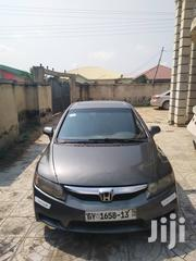 New Honda Civic 2008 1.8 EX Automatic Gray | Cars for sale in Greater Accra, Ashaiman Municipal