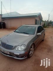 Mercedes-Benz C230 2005 Gold | Cars for sale in Greater Accra, Tema Metropolitan