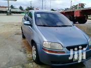 Daewoo Kalos 2003 1.4 Blue | Cars for sale in Greater Accra, Ga West Municipal
