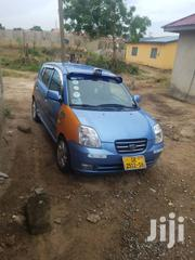 Kia Picanto 2007 | Cars for sale in Greater Accra, East Legon