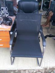 Nice Office Mesh Chair | Furniture for sale in Greater Accra, North Kaneshie