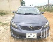 Toyota Corolla 2010 | Cars for sale in Eastern Region, Kwahu South