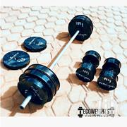 Dumbbells And Barbell Set | Sports Equipment for sale in Greater Accra, Achimota