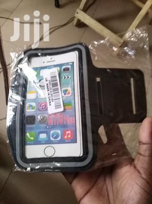 Sports Armband For iPhones