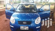 Kia Amanti 2007 | Cars for sale in Brong Ahafo, Techiman Municipal