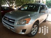 Toyota RAV4 2012 2.5 Limited Gray | Cars for sale in Greater Accra, Accra Metropolitan
