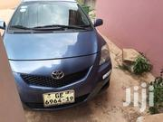 Toyota Yaris 2012 L Hatchback Automatic Blue | Cars for sale in Ashanti, Kumasi Metropolitan