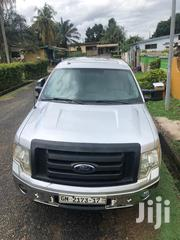 Ford F-150 2014 Silver | Cars for sale in Greater Accra, East Legon