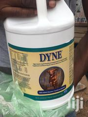 Dogs Feeds And Vitamins   Pet's Accessories for sale in Greater Accra, North Kaneshie