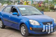Kia Rio 2008 | Cars for sale in Greater Accra, Tema Metropolitan