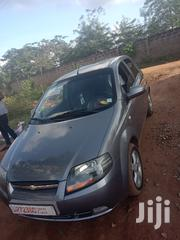 Chevrolet Kalos 2009 1.4 Gray | Cars for sale in Ashanti, Sekyere South