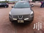 Nissan Rogue 2009 S AWD Gray | Cars for sale in Greater Accra, East Legon (Okponglo)