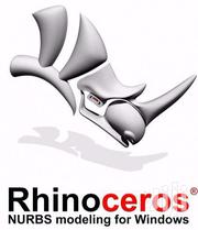 Rhinoceros 6.4 | Laptops & Computers for sale in Greater Accra, Roman Ridge