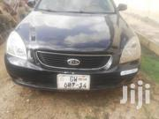 Kia Optima 2008 Black | Cars for sale in Ashanti, Kumasi Metropolitan
