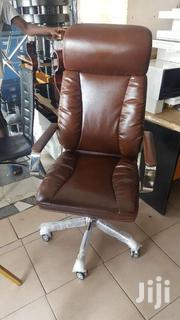 Office Chair Executive | Furniture for sale in Eastern Region, Asuogyaman