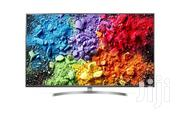 LG 55inches TV | TV & DVD Equipment for sale in Greater Accra, Ga West Municipal