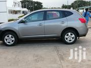 Nissan Rogue 2008 S Gray | Cars for sale in Greater Accra, Abossey Okai