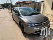 Honda Civic 2006 1.8i-VTEC EXi Gray   Cars for sale in Greater Accra, Dzorwulu