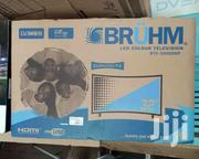 "Bruhm Curved 32"" Digital Satellite 