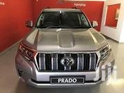 Toyota Land Cruiser Prado 2017 | Cars for sale in Upper East Region, Garu-Tempane