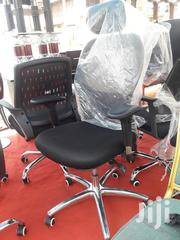 Mesh Swivel Chair | Furniture for sale in Greater Accra, South Kaneshie