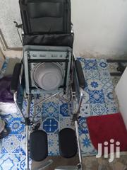 Wheel Chair With Comode And Back Support | Bath & Body for sale in Greater Accra, Ashaiman Municipal