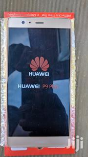 New Huawei P9 Plus 64 GB Gold | Mobile Phones for sale in Greater Accra, Airport Residential Area
