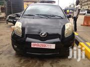 Toyota Vitz 2015 Black | Cars for sale in Brong Ahafo, Kintampo North Municipal