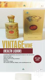 Longrich Vintage Wine | Sexual Wellness for sale in Greater Accra, Nungua East