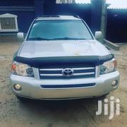 Toyota Highlander 2013 2.7L 2WD Silver | Cars for sale in Brong Ahafo, Atebubu-Amantin