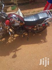 Haojue HJ125-8K 2018 Red | Motorcycles & Scooters for sale in Greater Accra, Ashaiman Municipal