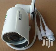 Vandalproof Bullet Camera (IP) | Cameras, Video Cameras & Accessories for sale in Greater Accra, Kokomlemle