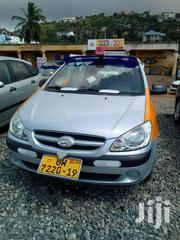 Hyundai Getz 2008 1.1 GL | Cars for sale in Greater Accra, North Kaneshie