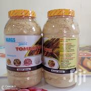 Hargs Special Tombrown | Meals & Drinks for sale in Greater Accra, Teshie-Nungua Estates