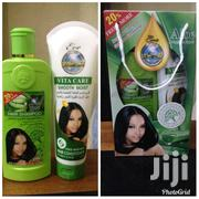 Aloe Vera Shampoo And Conditioner | Hair Beauty for sale in Ashanti, Kumasi Metropolitan