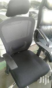 Executive Office Chair | Furniture for sale in Greater Accra, Asylum Down