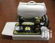 Sewing Machine | Home Appliances for sale in Greater Accra, South Kaneshie