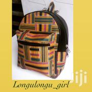 African Bags | Bags for sale in Greater Accra, East Legon