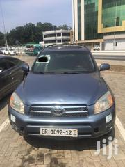 Toyota RAV4 2010 Blue | Cars for sale in Greater Accra, East Legon (Okponglo)