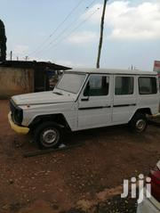 Mercedes-Benz G-Class 1989 White | Cars for sale in Greater Accra, Ga East Municipal