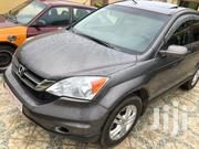 New Honda CR-V 2011 EX 4dr SUV (2.4L 4cyl 5A) Brown | Cars for sale in Greater Accra, Dansoman