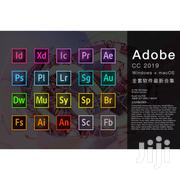 Adobe Master Collection CC 2019 | Computer Software for sale in Greater Accra, Accra Metropolitan