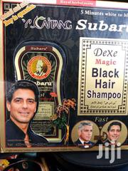 Black Hair Shampoo | Hair Beauty for sale in Greater Accra, Alajo