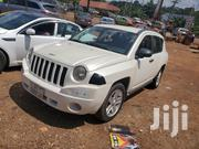 Jeep Compass 2009 2.4 Limited 4WD White | Cars for sale in Ashanti, Kumasi Metropolitan