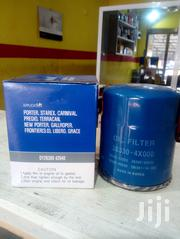 Genuine DYF Engine Oil Filter For Hyundai And Kia | Vehicle Parts & Accessories for sale in Greater Accra, North Kaneshie