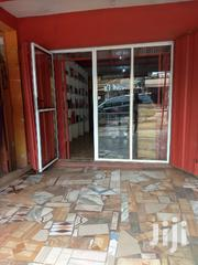 Big Store With Washroom Inside At Atonsu Unity Oil Junction | Commercial Property For Rent for sale in Ashanti, Kumasi Metropolitan