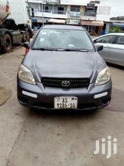 Toyota Matrix 2005 Gray | Cars for sale in Greater Accra, Alajo