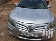 Toyota Camry 2010 Hybrid Silver | Cars for sale in Greater Accra, East Legon